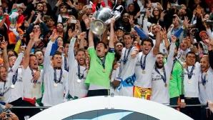 Реал Мадрид на 113 години!