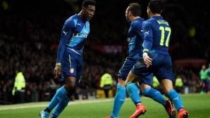 """Прокуден от """"Олд Трафорд"""" превърна сезона на Манчестър Юнайтед в провал (видео + галерия)"""