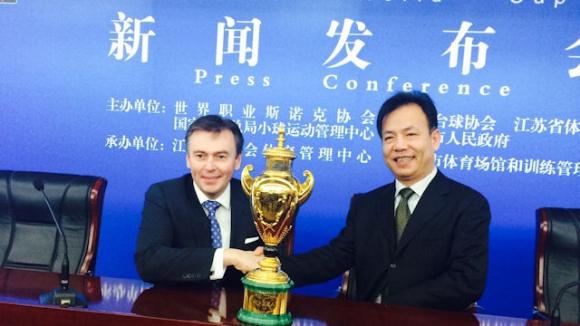 Китай приема Световната купа