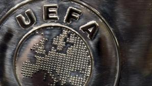 Официално: Почти двойно повече пари в евротурнирите от догодина