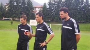 Четирима от Банско останаха извън сметките на Томаш