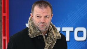 Стойчо Младенов: Истината за ЦСКА лъсна