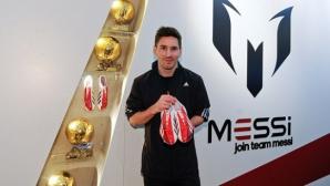 """""""Франс Футбол"""" разкри: Меси и Роналдо вече печелят повече от милион на седмица!"""