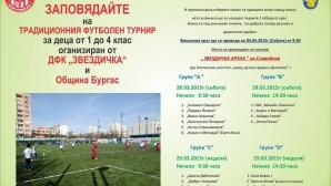 Шампионска лига за бургаските ученици