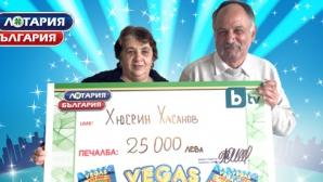 """Фен на """"сините"""" спечели 25 хиляди лева"""