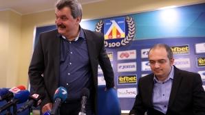 Батков няма да присъства на УС на Левски