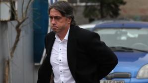 Иво Тонев обяви каква сума е нужна на Левски за лиценз