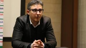 Нови четири предложения за членове на УС на Левски