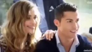 Уредиха Роналдо с жена и деца в Португалия