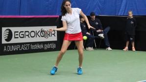 Шиникова спря на 1/4-финалите в Тунис