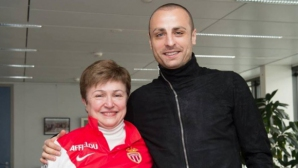 Бербатов запозна Кристалина Георгиева с плановете си за футболна академия