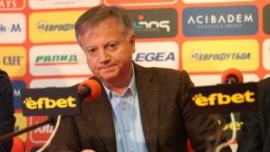 Инджов: ЦСКА е в състояние на фалит, най-вероятно няма да вземе лиценз