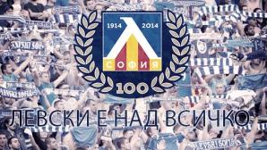 """Ръководството на """"сините"""": Помогнете, Левски е над всичко"""