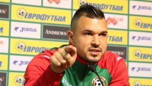 Божинов към журналистите: Имайте уважение към националния отбор (видео)