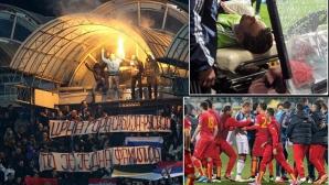 Прекратиха мача между Черна гора и Русия след ексцесии в Подгорица (видео)