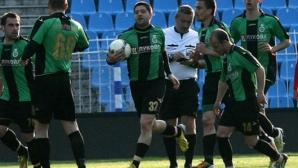 Осъдиха двама български футболисти за незаконни залагания
