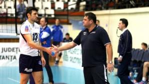 Мартин Стоев класира Томис на финал в Румъния
