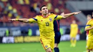 """Играч от Катар герой за Румъния срещу """"джудже"""", Моци не игра (видео)"""