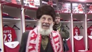 Фенове на Спартак Москва събраха пари за ограбен фен