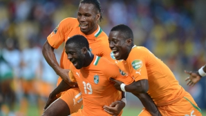 Кот д'Ивоар и Екваториална Гвинея не се победиха