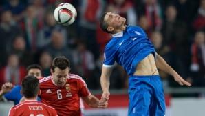Гърция си тръгна с точка от Будапеща