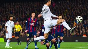 Суперлативи за Роналдо след мача със Сърбия