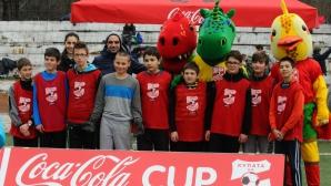 """16 отбора се класираха за зоналния полуфинал на """"Купата на Coca-Cola: Движи се!"""" в София"""