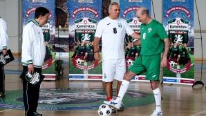 Стоичков и Лечков един срещу друг в Звездния мач на Каменица Фен Купа (видео+галерия)