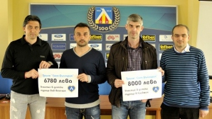 """Тръст """"Синя България"""" с дарение към ДЮШ на Левски"""