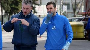 Националите се присъединиха към тренировката на Левски