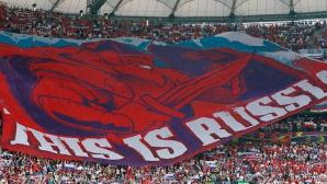 Руският футболен съюз назначи инспектор по проблемите на расизма