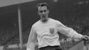 Легенда на Тотнъм влиза в Залата на славата на английския футболен клуб