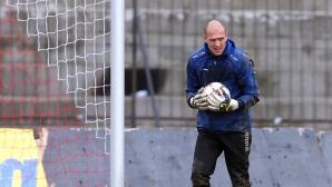 Двама от Черно море възстановени за мача с Левски