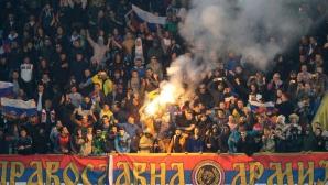 УЕФА започна дисциплинарно разследване срещу Черна гора и Русия