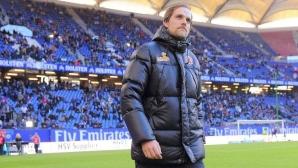 Хамбургер ШФ чупи рекорд с новия треньор