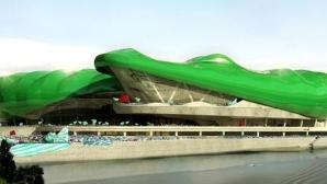 """Стадионът """"крокодил"""" идва тази година"""