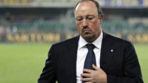 Наполи предлага нов договор на Бенитес