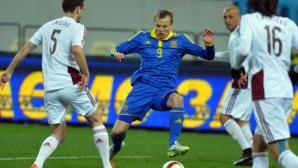 Латвия изненада Украйна в последните секунди (видео)