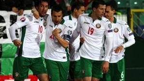 Националите ще играят срещу Турция на 8 юни