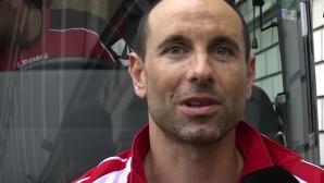 Мартин Петров стана мениджър