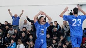 Левски София-Запад, УНСС и Черно море Мания се събраха в група Б