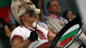 Царят на българските волейболни фенове