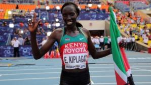 Една Киплагат: Световният рекорд в маратона може да падне в Лондон