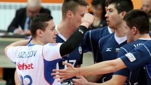 Мартин Божилов: Много хора ни отписваха, но не познаха!
