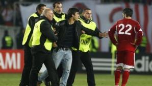 УЕФА започна дисциплинарно разследване срещу Грузия и Полша