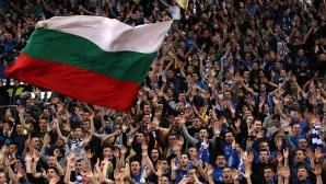 Левски благодари на сините фенове - надява се финансовата помощ да продължи