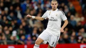 Пепе ще пропусне три мача на Реал Мадрид