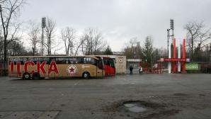 ЦСКА губи точки на 8 април заради Боладо