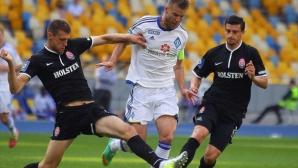 Грешна стъпка за Динамо (Киев)