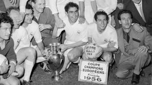 Основател на КЕШ: Манипулирахме жребия, Реал Мадрид използва привилегия